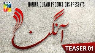 Aangan | Teaser 1 | Coming Soon | HUM TV | Drama | Ahad Raza Mir | Sajal Ali