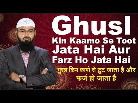Xxx Mp4 Ghusl Bathing Kin Kaamo Se Toot Jata Hai Aur Hum Par Farz Ho Jata Hai By Adv Faiz Syed 3gp Sex