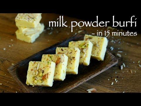 milk powder burfi recipe   milk powder barfi   milk powder recipes