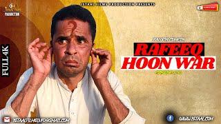 Rafeeq Hoon War | Balochi Comedy Video | Episode #86 | 2021 #basitaskani