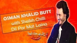 Osman Khalid Butt with Sheikh Chilli | Dil Par Mat Laina | Epi - 17