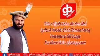 Ajoni Hal Ak Hain Mai By Shah Zaman Shah New Shina Song || GB Songs