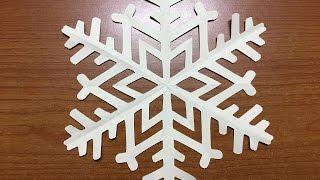 How to make Origami Christmas Snowflake - Paper Craft Snowflake