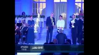 Saba 2015 Awarding Ceremony at Château Mukhrani - Georgian Public Broadcaster