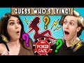 Can Friends Guess If Their Friend Is Lying Shock Wand Manure Poker Face