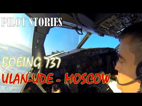 From the inside: Boeing 737-800 flight from Ulan-Ude to Domodedovo