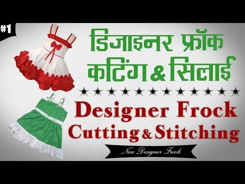 Latest Designer Frock Cutting and Stitching in Hindi