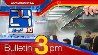 News Bulletin | 3:00 PM | 14 January 2018 | 24 News HD