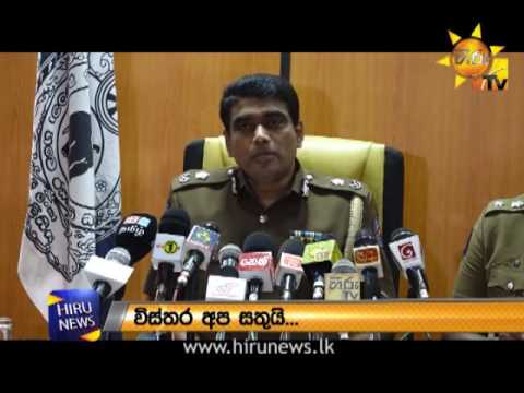800 Kilo Grams Of Cocaine Worth 12 Billion Rupees Found At The Colomb