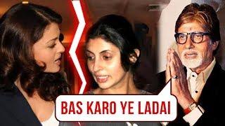 Bachchan Family Falls Apart | Cold War Between Aishwarya Rai And Shweta Bachchan