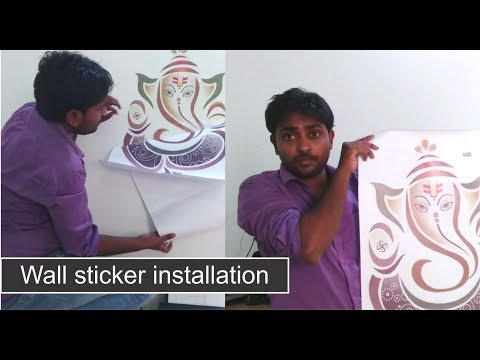Wall Stickers Decoration for Home, Wall Stickers Installation | Digital Samay Hindi