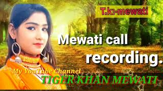 11:06) Mewati Call Video - PlayKindle org