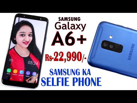 Samsung Galaxy A6 Plus  Unboxing & Overview in HINDI