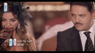 Amir El Leil - Upcoming Episode, Sunday January 1