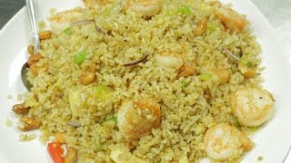 Golden Fried Rice 黄金炒饭