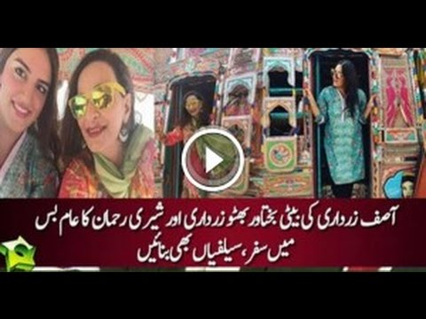 Bakhtawar Bhutto Zardari travels in Karachi local bus video