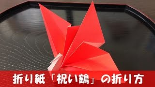 ����� vol141 �������� ver2 origami how to fold a