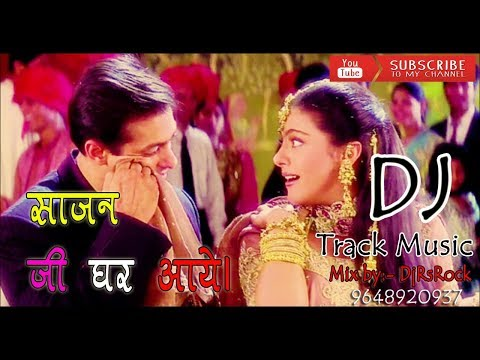 Dj Song 2019 Hindi Hd Mp3 Baba Re Baba Dj Mp3 Song Mix In Cross DJ