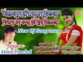 Download Hp meena MP3,3GP,MP4