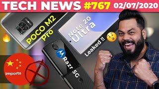 POCO M2 Pro All Specs, Samsung Note 20 Ultra Leaked,China Imports❌, Moto Razr 5G, Gmail Down-#TTN767