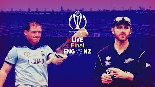 ICC World Cup 2019 FINAL   England VS New Zealand LIVE   NZ: 241/8