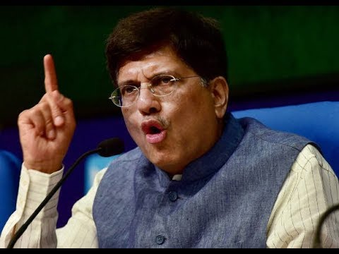 Piyush Goel Facebook live | ITI Removed from Gr D
