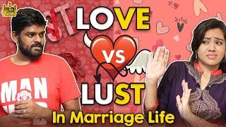 Love vs Lust In Marriage Life | Husband vs Wife | Chennai Memes