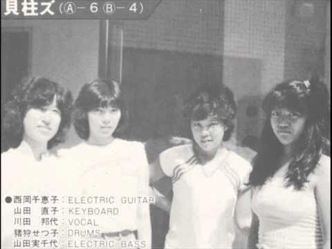 KAIBASHIRA-ZU [貝柱ズ] - Fuck in the Night (1982)