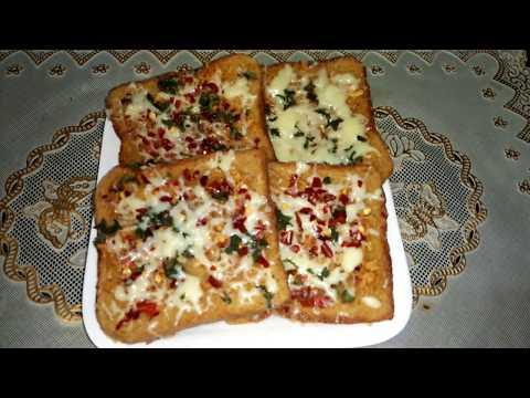 Cheeze Garlic Bread | Quick & Easy Breakfast Recipe by Punjabi Cooking