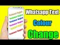 Whatsapp Best Trick Colour Text Massage Send    in Hindi   