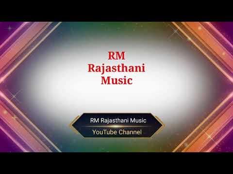 RM Rajasthani Music Logo