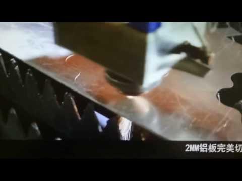 2MM aluminum cutting