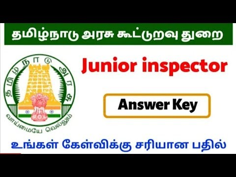 TNPSC கூட்டுறவு துறை    junior inspector answer key released out.