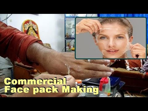 How to make Best face pack for commercial use , hindi and english. DIY home made face mask.