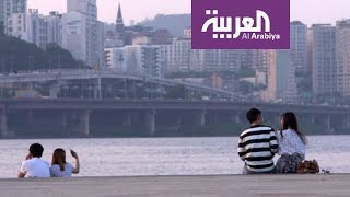 #x202b;العربية معرفة | كوريا الجنوبية.. أغلبية غير سعيدة#x202c;lrm;