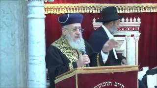 "#x202b;ש""י ✔ איך הגיבו ראשי השלטון לרב הראשי הרב יצחק יוסף#x202c;lrm;"