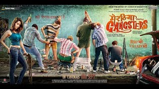 Meeruthiya Gangsters Hindi Movie Full HD 2017 | Gangs of Wasseypur Part 3 | Anurag Kashyap