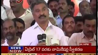 Peddireddy Ramachandra Reddy Speech In Tirupati - Tv5