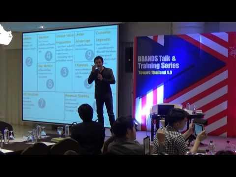 Startup Talk Session V หัวข้อ