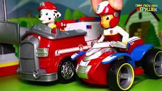 Видео с игрушками Щенячий патруль - Воры! Щенячий патруль ловит Воровю
