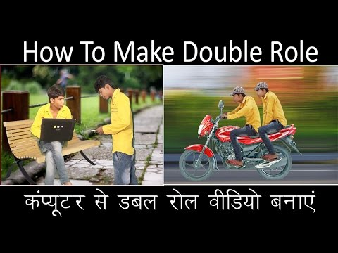 How To Make Double Role video.
