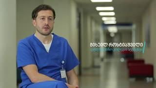 მიხეილ როსტიაშვილი - დავით ტვილდიანის სამედიცინო უნივერსიტეტის საექთნო კოლეჯი