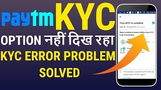 Paytm KYC related all problems solved  Agents problem also