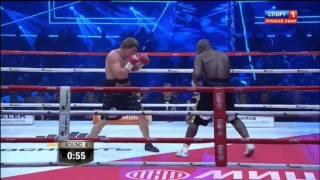 Povetkin vs Takam Full Fight \ Поветкин против Такама 24.10.2014