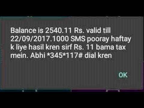 Pakistan Free Recharge App Daily earn 3300Rs With live proof