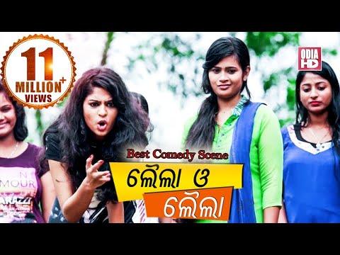 Xxx Mp4 New Odia Film Laila O Laila Best Comedy Scene Swaraj Sunmeera Linkua Amp Prakash ODIA HD 3gp Sex