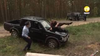 """Под Тверью снимают четвертый сезон сериала """"Лесник"""". 2016-09-12"""