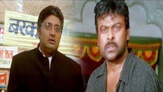 Download Prakash Raj All Time Best Movie Scene | #Chiranjeevi | Vendithera Video