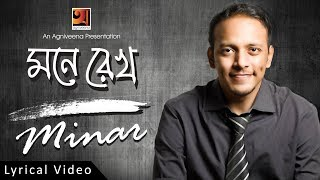 Mone Rekho By Minar | Featured By Tahsan | Bangla Song | Official Lyrical Video