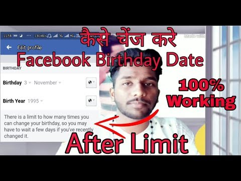 How To Change Facebook Date Of Birth After Limit (100℅ Working) By Wh Tech